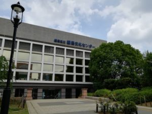 練馬区文化センター